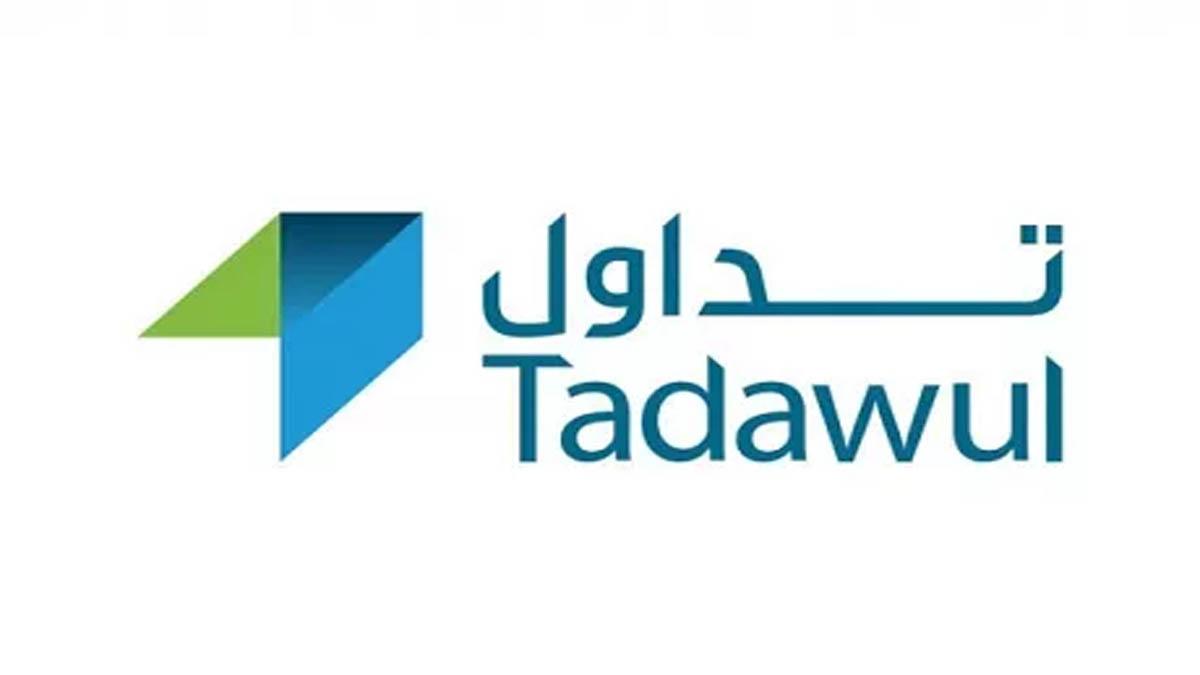 Tadawul Tashi