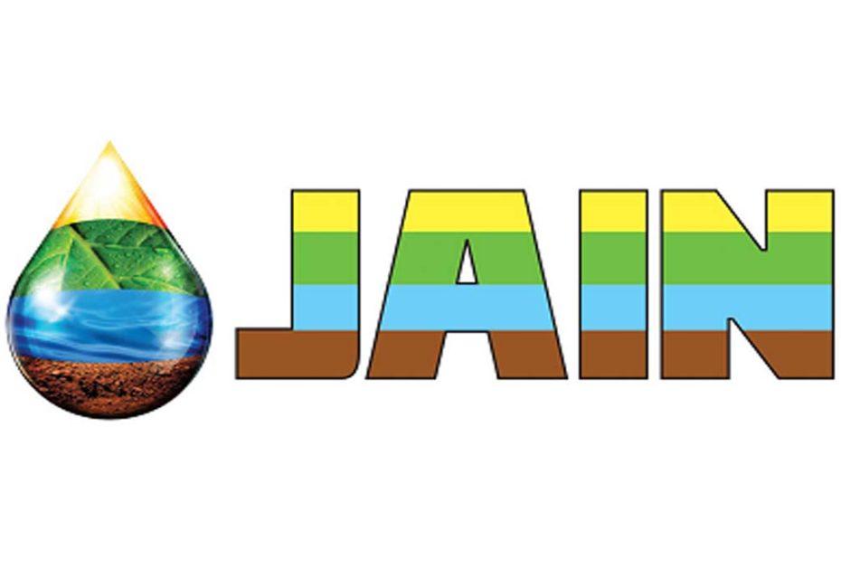 Jain Irrigation System DVR