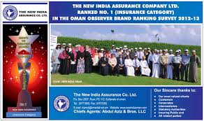 New India Assurance IPO