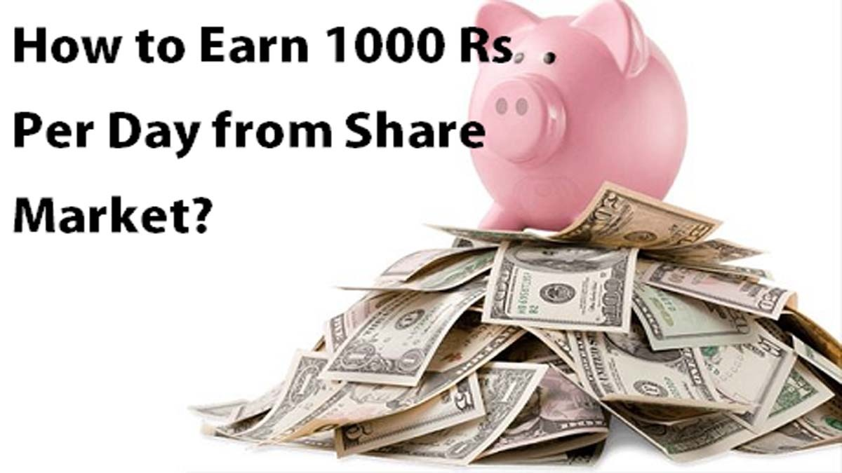 How Much One Can Earn in Day Trading in India