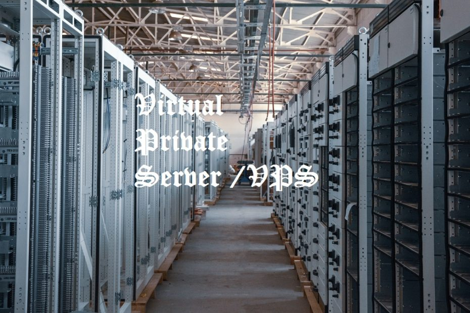virtual private server /vps